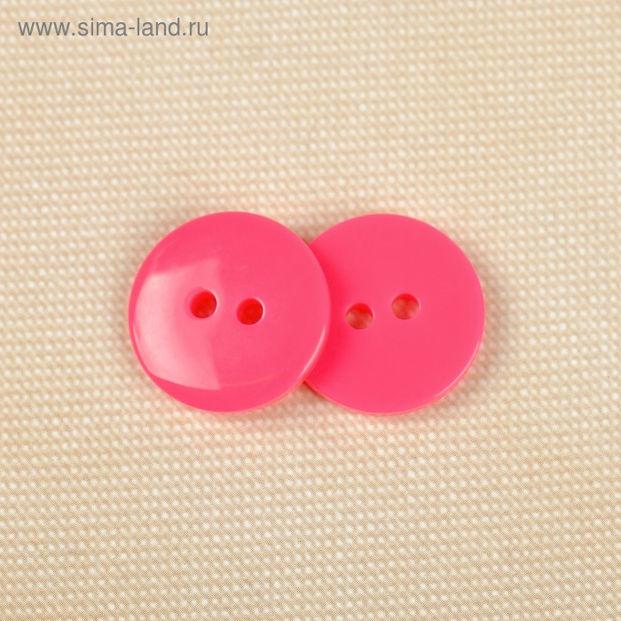 Пуговица, 2 прокола, 18мм, цвет розовый
