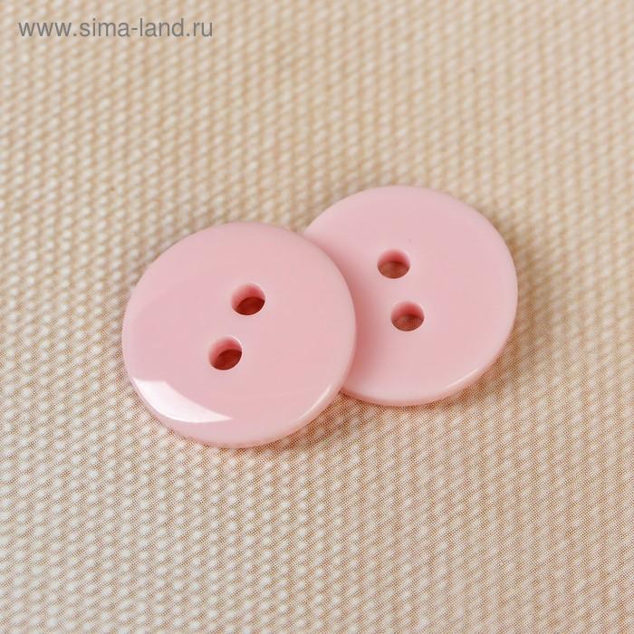 Пуговица, 2 прокола, 15мм, цвет светло-розовый