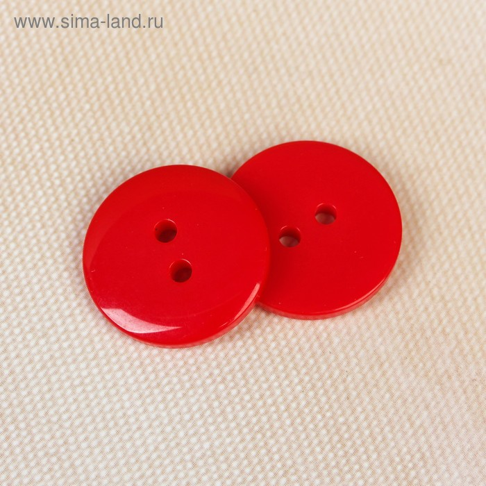Пуговица, 2 прокола, 20,5мм, цвет красный