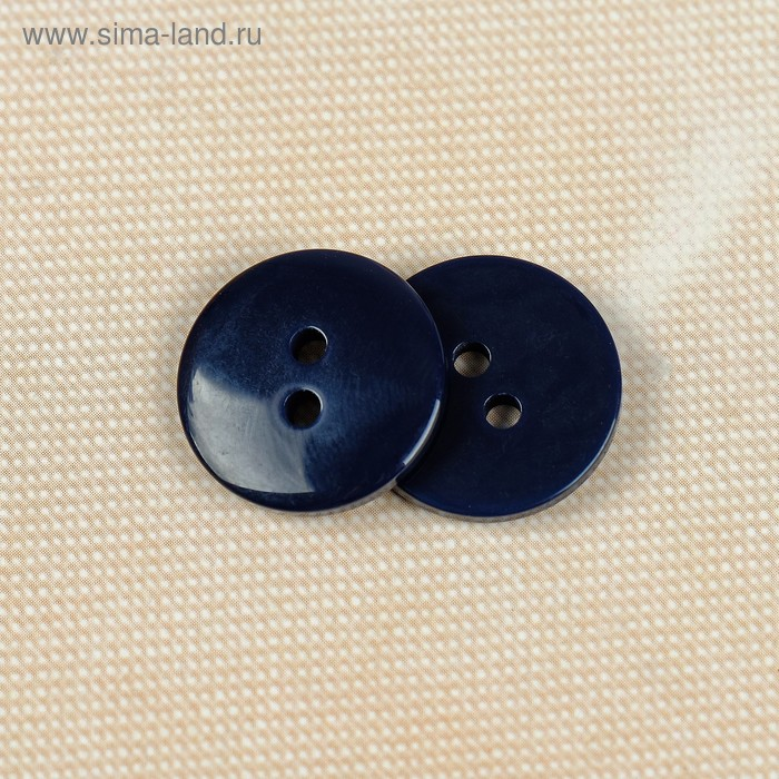 Пуговица, 2 прокола, 18мм, цвет синий
