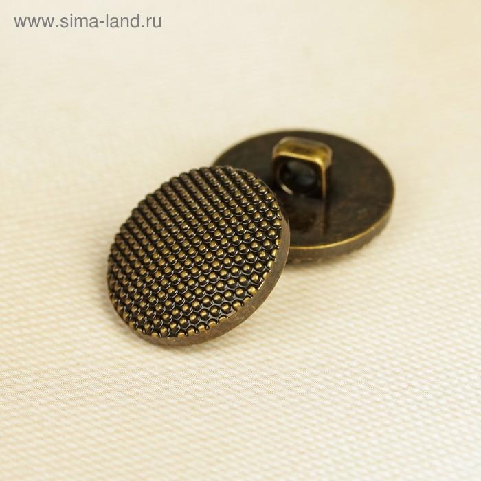 Пуговица, на ножке, 19мм, цвет чернёного золота