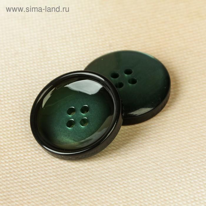 Пуговица, 4 прокола, 23мм, цвет зелёный