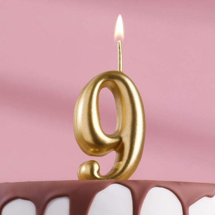 """Свеча для торта цифра """"Золотая"""" цифра """"9"""" - фото 1706270"""