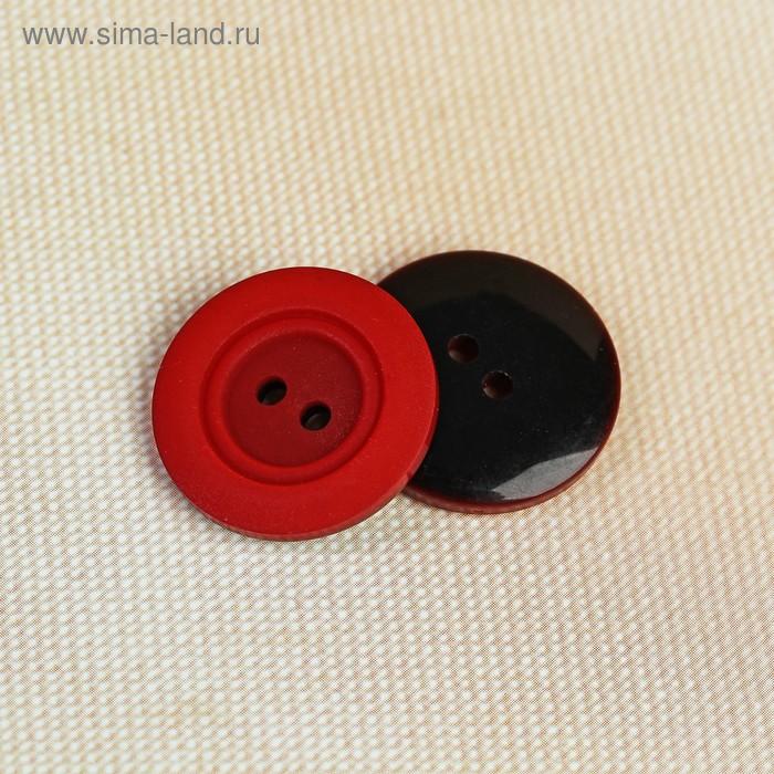 Пуговица, 2 прокола, 20,5мм, цвет бордовый