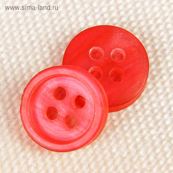 Пуговица, 4 прокола, 11мм, цвет красный