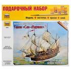 Сборная модель «Флагман Непобедимой армады «Сан-Мартин» - фото 106543415
