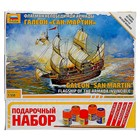 Сборная модель «Флагман Непобедимой армады «Сан-Мартин» - фото 106543416