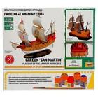 Сборная модель «Флагман Непобедимой армады «Сан-Мартин» - фото 106543417