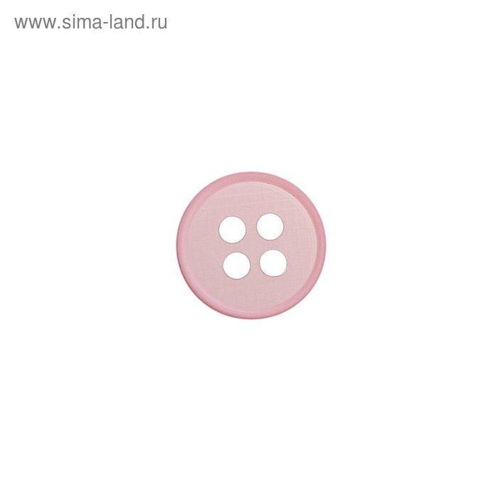 Пуговица, 4 прокола, 9мм, цвет розовый