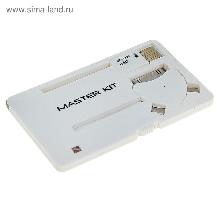"""Портативное зарядное устройство """"Power-флешка"""", 8 Гб, 600 мАч, белая"""