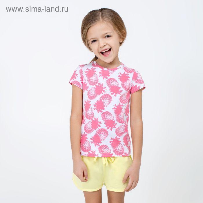 Фуфайка детская для девочек Tyche_ind, рост 104 см, цвет розовый (арт. 20220110031)