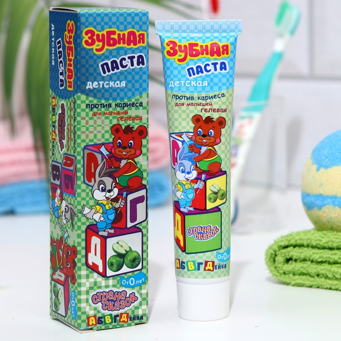 Children's toothpaste against caries