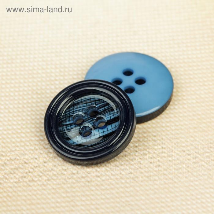 Пуговица, 4 прокола, 18мм, цвет синий