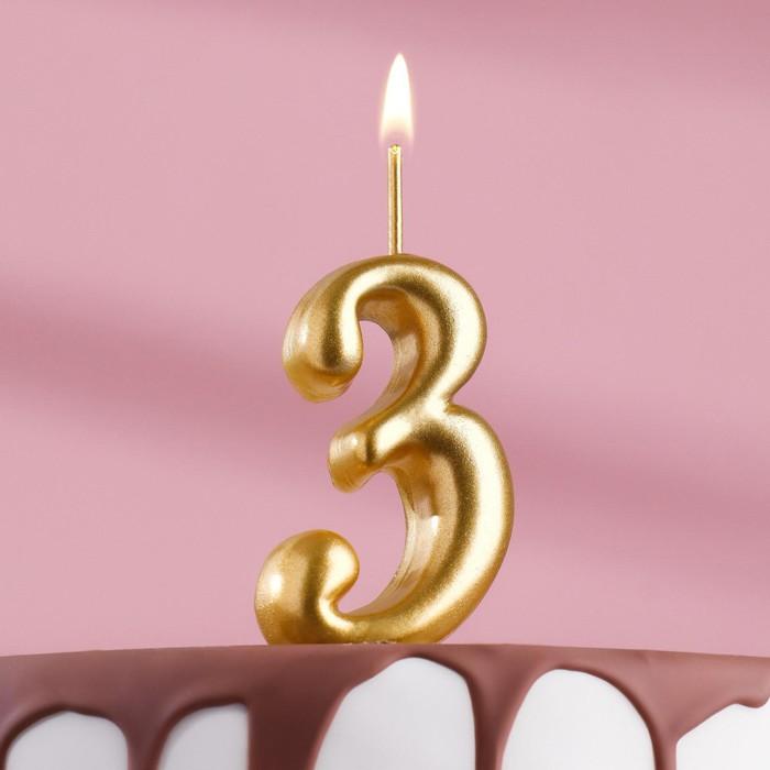 """Свеча для торта цифра """"Золотая"""" цифра """"3"""" - фото 1706271"""
