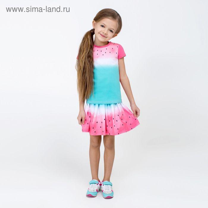 Юбка детская для девочек Hemera, рост 104 см, цвет ассорти (арт. 20220180014)
