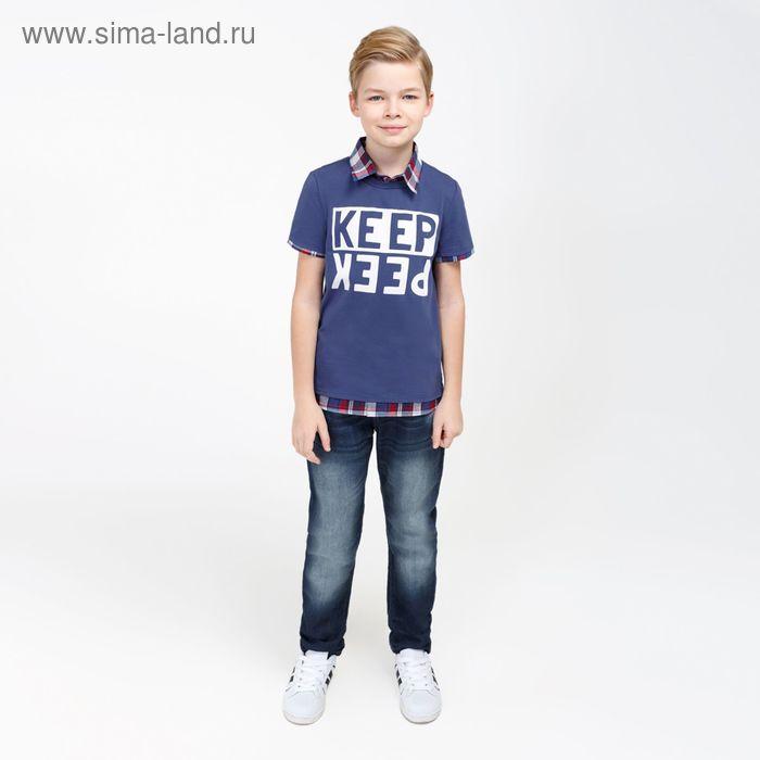 Брюки детские для мальчиков Gabriel, рост 146 см, цвет индиго (арт. 20110160023)