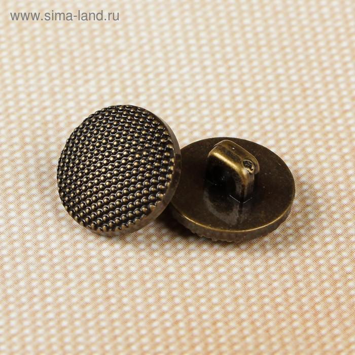 Пуговица, на ножке, 11мм, цвет чернёного золота