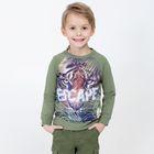 Джемпер детский для мальчиков Plain, рост 128 см, цвет светло-зелёный (арт. 20120170011)
