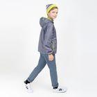 Брюки детские для мальчиков Tmin, рост 152 см, цвет синий (арт. 20110160024)