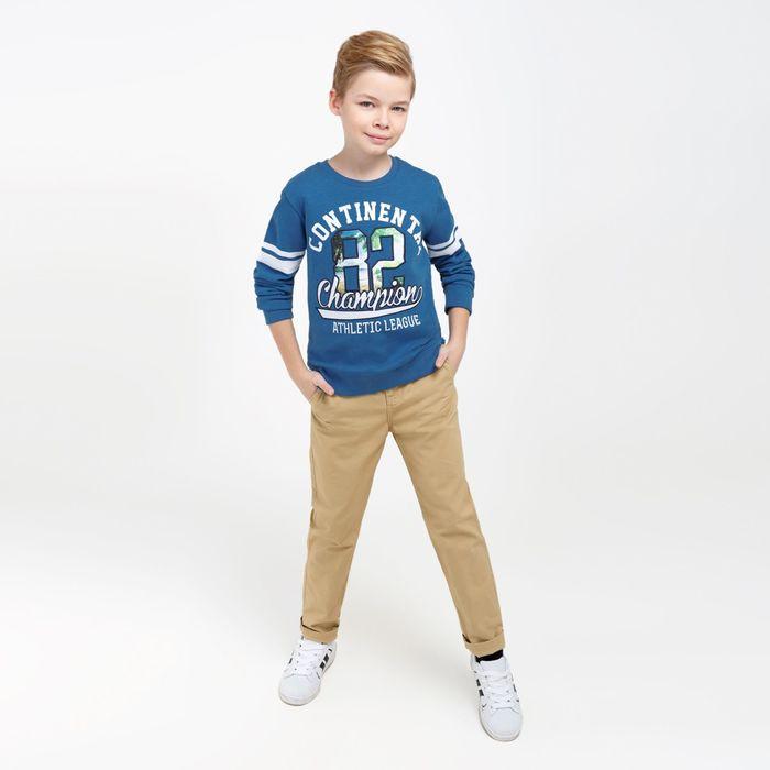 Брюки детские для мальчиков Tmin, рост 140 см, цвет бежевый (арт. 20110160024)
