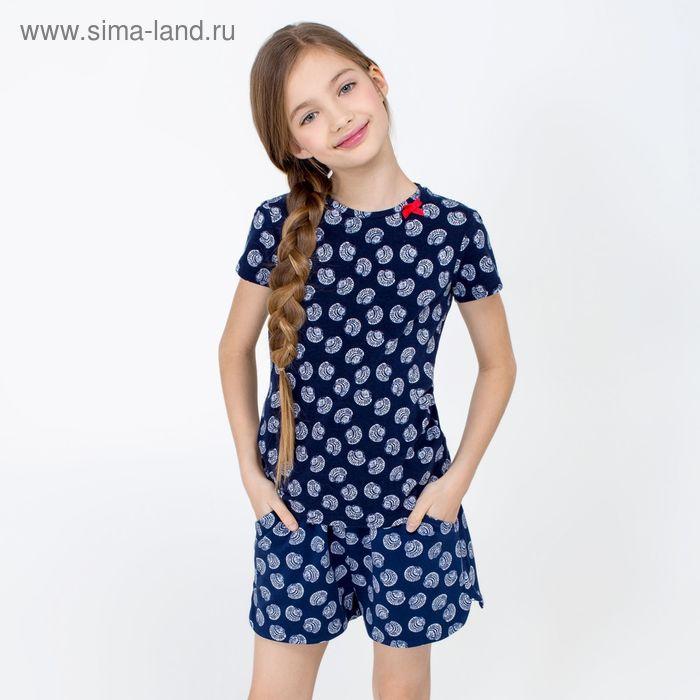 Фуфайка детская для девочек Tyche_ind, рост 140 см, цвет тёмно-синий (арт. 20210110031)