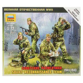 Сборная модель 'Советские разведчики' Ош
