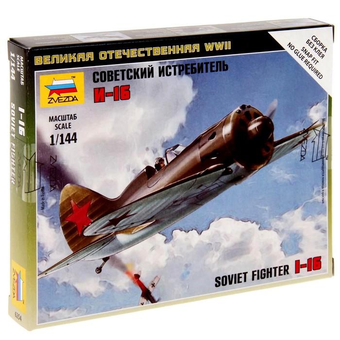 Сборная модель «Советский истребитель И-16»