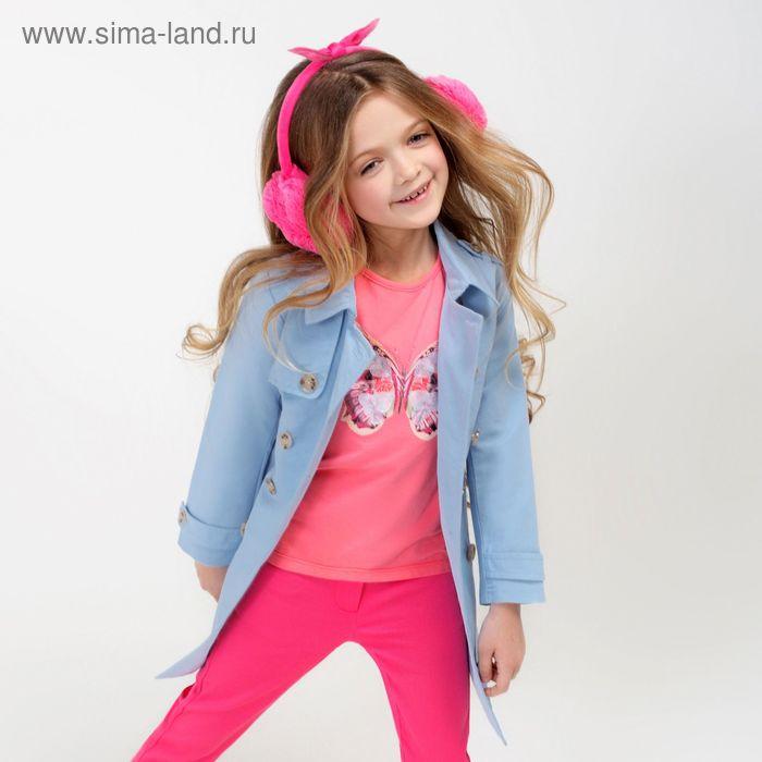 Плащ детский для девочек Riviera, рост 116 см, цвет голубой (арт. 20220630002)