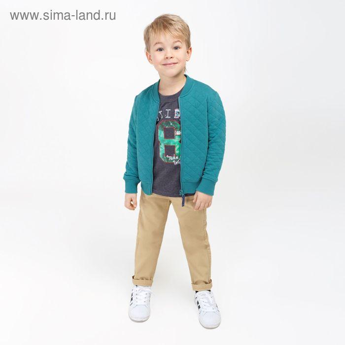 Брюки детские для мальчиков Tmin, рост 128 см, цвет бежевый (арт. 20120160026)