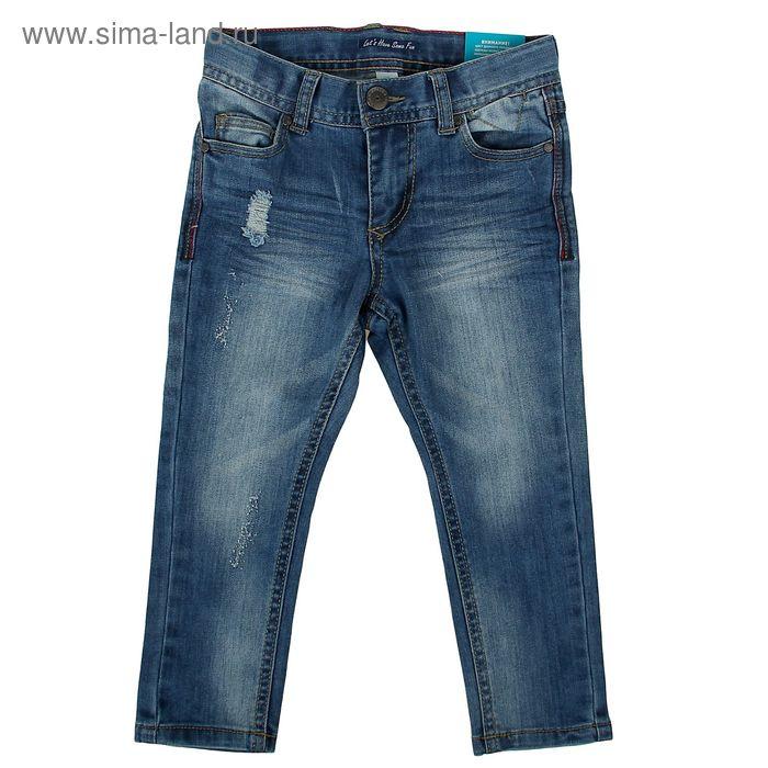 Брюки джинсовые детские для мальчиков Rusten, рост 98 см, цвет голубой (арт. 20120160031)