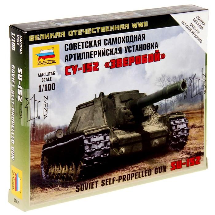 """Сборная модель """"Советская самоходная артиллерийская установка СУ-152"""""""