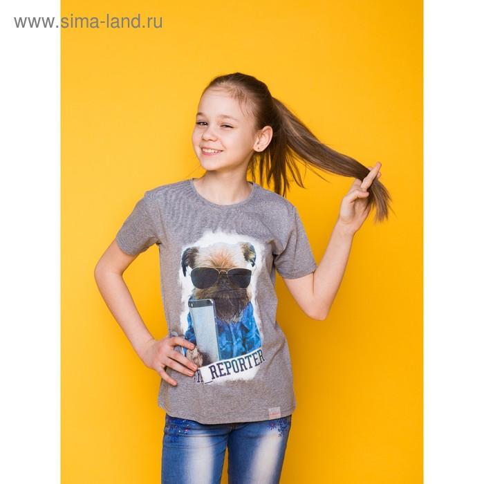 Футболка для девочки, рост 128 см, цвет серый (арт. 16-1-40g-39-119-1)