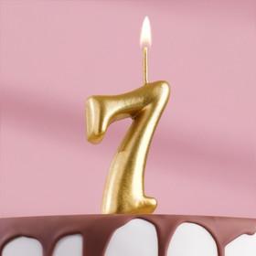 """Свеча для торта цифра """"Золотая"""" цифра """"7"""""""