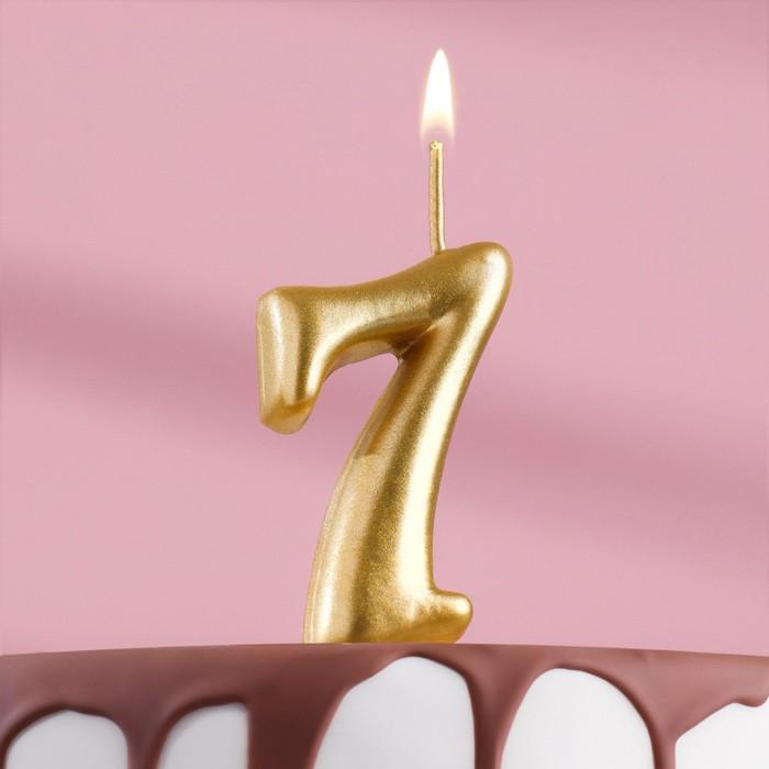 """Свеча для торта цифра """"Золотая"""" цифра """"7"""" - фото 1706274"""