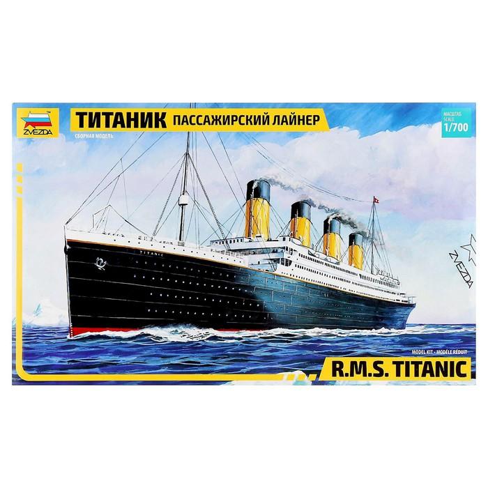 Сборная модель «Пассажирский лайнер Титаник» - фото 1644064