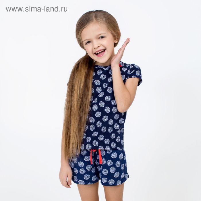 Фуфайка детская для девочек Tyche_ind, рост 128 см, цвет тёмно-синий (арт. 20220110031)