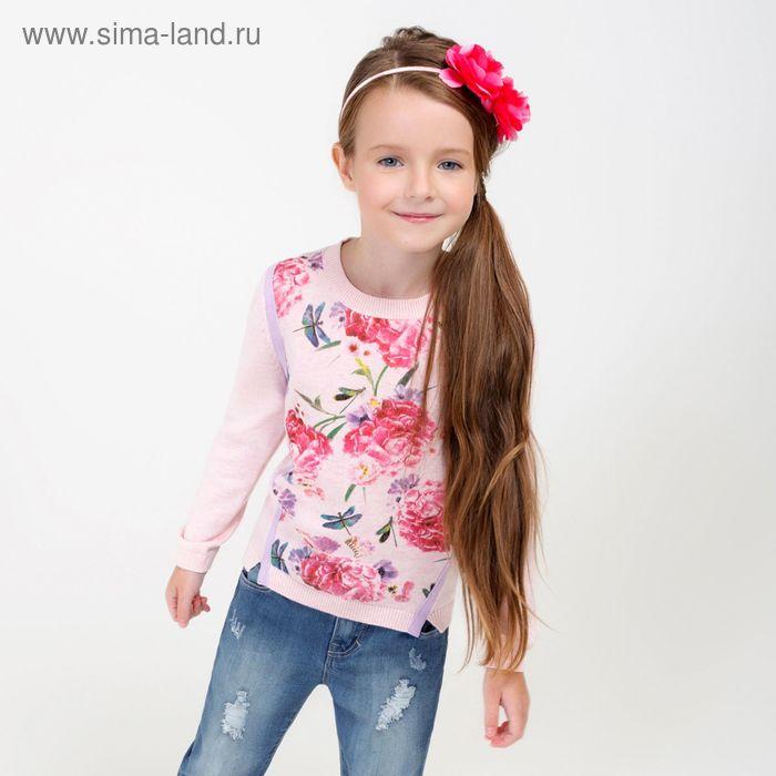 Джемпер для девочки Plachidoi, рост 110 см, цвет розовый (арт. 20220310013)