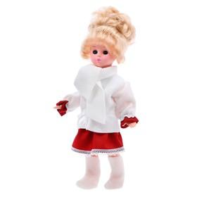 Кукла «Марина 1», 40 см, МИКС
