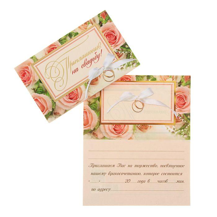 Дневник, пригласительные открытки с кольцами