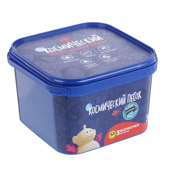 Космический песок, голубой, 3 кг