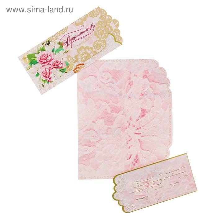 """Приглашение """"На Свадьбу!"""" розовые цветы и кольца"""