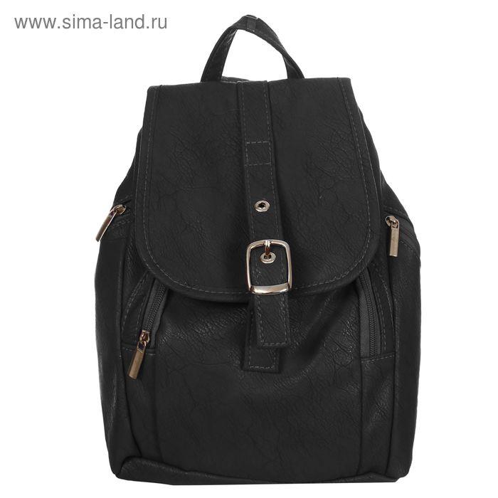 Рюкзак молодёжный на шнурке, 1 отдел, 4 наружных кармана, чёрный