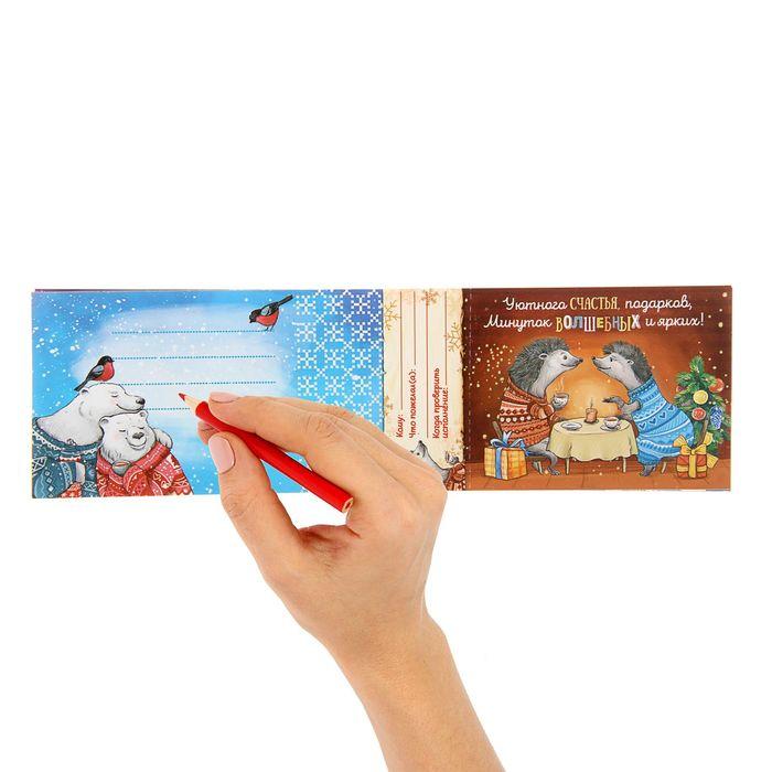 Отрывные открытки производство