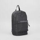 Рюкзак молодёжный на молнии, 1 отдел, 1 наружный карман, чёрный