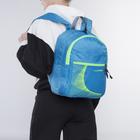Рюкзак молодёжный, 2 отдела на молниях, 2 наружных кармана, цвет голубой
