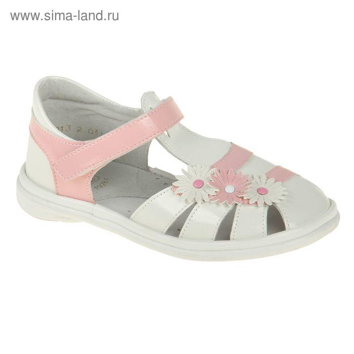 Туфли дошкольные Топ-топ арт. 33105/11213-2, ИК (розовый/белый) (р.28)