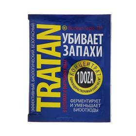Средство для выгребных ям и септиков Тратан, концентрат, 1 доза (на 2 куба) Ош