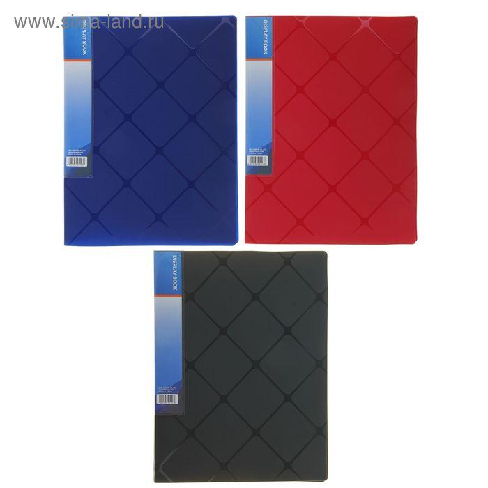 Папка формат А4 с 40 прозрачными файлами пластик 900мкр МИКС DELI