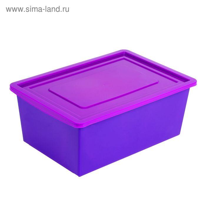 Ящик универсальный для хранения с крышкой, объем 30л. цвет: сиренево-фиолетовый