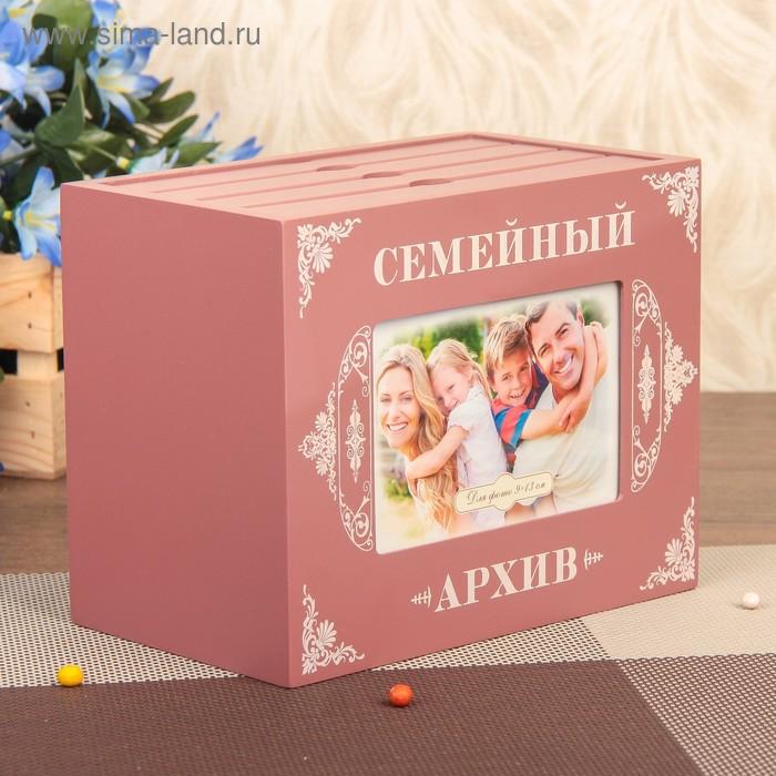 """Фотоархив на 96 фото """"Семейный архив"""""""